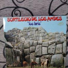 Discos de vinilo: SORTILEGIO DE LOS ANDES - LOS LARIS. Lote 226979865