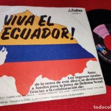 Dischi in vinile: PUEBLO NUEVO A MI LINDO ECUADOR/PAQUISHA 7'' SINGLE 1981 FADISA ECUADOR LATIN. Lote 226988685