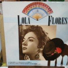 Discos de vinilo: LOLA FLORES - ANTOLOGÍA DE LA CANCIÓN ESPAÑOLA, Nº 8 - LP. SELLO EMI 1986. Lote 226999735