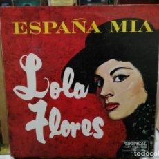 Discos de vinilo: LOLA FLORES - ESPAÑA MÍA - LP. SELLO TROPICAL. Lote 227001315