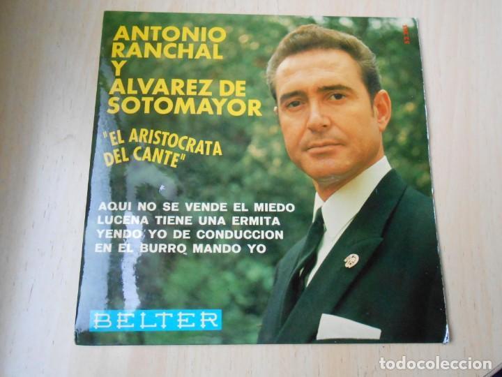 ANTONIO RANCHAL Y ALVAREZ DE SOTOMAYOR, EP, LUCENA TIENE UNA ERMITA + 3, AÑO 1969 (Música - Discos de Vinilo - EPs - Solistas Españoles de los 50 y 60)