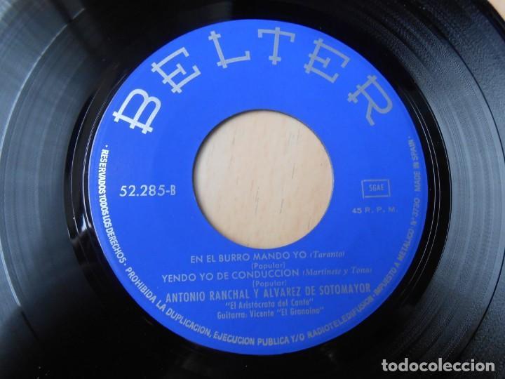 Discos de vinilo: ANTONIO RANCHAL y ALVAREZ DE SOTOMAYOR, EP, LUCENA TIENE UNA ERMITA + 3, AÑO 1969 - Foto 4 - 227027445