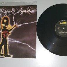 Discos de vinilo: 1120- MANOLO AYALA HEAVY METAL EP ESPAÑA PROMOCIONAL 1990 VIN POR VG DIS NM. Lote 227065605