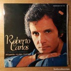 Discos de vinilo: LP DE ROBERTO CARLOS. CANTA EN ESPAÑOL. MI QUERIDO. MI VIEJO, MI AMIGO. CBS 1979. Lote 227073374