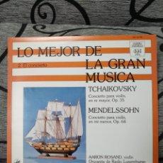 Discos de vinilo: LO MEJOR DE LA GRAN MÚSICA 2 EL CONCIERTO. Lote 227127205