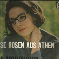 Discos de vinilo: NANA MOUSKOURI WEISSE ROSEN. Lote 227140280