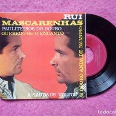 Discos de vinilo: EP RUI MASCARENHAS - PAULITEIROS DO DOURO / O DOURO ANDA DE NAMORO + - Z-E 454 - SPAIN PRESS (NM/NM). Lote 227185430
