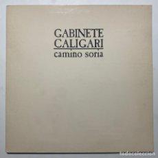 Disques de vinyle: LP GABINETE CALIGARI CAMINO SORIA EDICIÓN ORIGINAL 1987 GATEFOLD. Lote 227203050