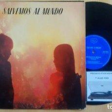 Discos de vinilo: GRUPO NATURA - SALVEMOS AL MUNDO. Lote 227260840