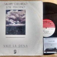 Discos de vinilo: MIGUEL GALLARDO - JOSÉ FELICIANO. Lote 227261161