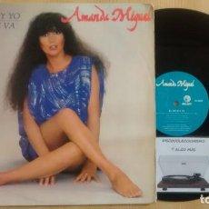 Discos de vinilo: AMANDA MIGUEL. Lote 227262506