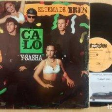 Discos de vinilo: CALO - SASHA. Lote 227264921