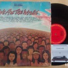 Discos de vinilo: U.S.A. FOR AFRICA. Lote 227265860