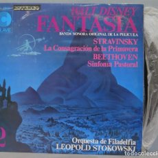 Discos de vinilo: LP. WALT DISNEY FANTASIA VOL. 2. LEOPOLD STOKOWSKI. Lote 227270325