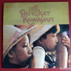 Discos de vinilo: THE WORLD FAMOUS PANGKAT KAWAYAM. Lote 227278690