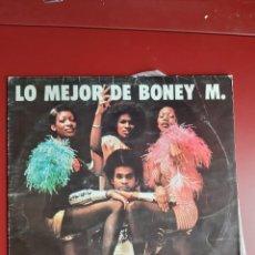 Discos de vinilo: 2 DISCOS DISCOVER ME Y LO MEJOR DE BONEY M. Lote 227278875