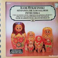 Discos de vinil: ENCICLOPEDIA SALVAT DE LOS GRANDES COMPOSITORES. Nº 98 - IGOR STRAVINSKI. Lote 227449599