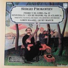 Discos de vinil: ENCICLOPEDIA SALVAT DE LOS GRANDES COMPOSITORES. Nº 95 - SERGEI PROKOFIEV. Lote 227449764