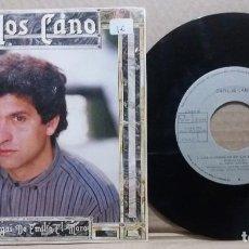 Discos de vinilo: CARLOS CANO / LAS MURGAS DE EMILIO EL MORO / SINGLE 7 INCH. Lote 227465715
