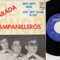 Discos de vinilo: LOS SONOR - CAMPANILLEROS - EP DE VINILO #. Lote 227547665