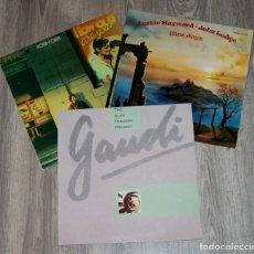 Discos de vinilo: LOTE LP'S MUSICA AÑOS 70 Y 80 - ALAN PARSONS-JUSTIN HAYWARD & JOHN LODGE-ROBIN GIBB. Lote 192003045
