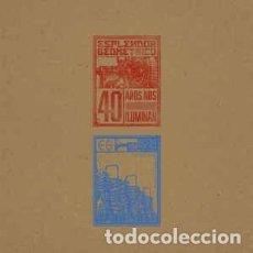 Discos de vinilo: ESPLENDOR GEOMETRICO - 40 AÑOS NOS CONTEMPLAN EDICION LIMITADA Y NUMERADA CON COMIC/SOLO 120 COPIAS. Lote 227592010