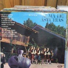 Discos de vinilo: ALMA DE ASTURIAS. Lote 227627300