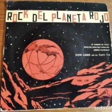 Discos de vinilo: DON LANG & HIS FRANTIC FIVE - ROCK DEL PLANETA ROJO ************ RARO EP ESPAÑOL 1958. Lote 227633540