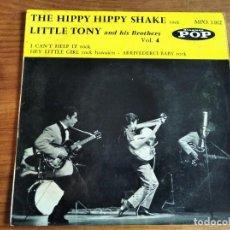 Discos de vinilo: LITTLE TONY & HIS BROTHERS - VOL. 4 ************ RARO EP FRANCÉS!. Lote 227633605