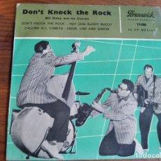 Discos de vinilo: BILL HALEY & THE COMETS - DON'T KNOCK THE ROCK ************ RARO EP FRANCÉS!. Lote 227633745