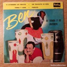 Discos de vinilo: DISCO EP BEN SU TUMBA Y SU ORQUESTA. TE EXTENDERÉ LOS BRAZOS. Lote 227636820