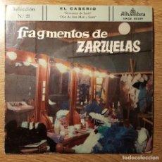Discos de vinilo: DISCO SINGLE FRAGMENTOS DE ZARZUELAS EL CASERIO. SELECCION 21. ALHAMBRA. Lote 227638330