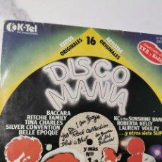 Discos de vinilo: DISCOMANIA. Lote 227673005