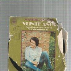 Discos de vinilo: MASSIMO RANIERI. Lote 227683625