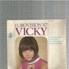 Discos de vinilo: VICKY MI AMOR ES AZUL + REGALO SORPRESA. Lote 227691595