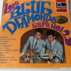 Discos de vinilo: LOS BLUE DIAMONDS, EN ESPAÑOL, 1969. Lote 227706970