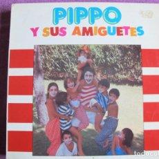 Discos de vinilo: LP - PIPPO Y SUS AMIGUETES - MISMO TITULO (SPAIN, MOVIEPLAY 1982). Lote 227729165