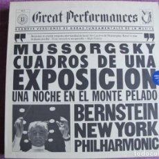 Discos de vinilo: LP - MUSSORGSKY - CUADROS DE UNA EXPOSICION / UNA NOCHE EN EL MONTE PELADO. Lote 227729615