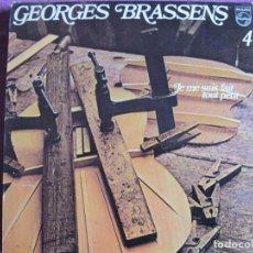 Disques de vinyle: LP - GEORGES BRASSENS - JE ME SUIS FAIT TOUT PETIT (SPAIN, PHILIPS 19829. Lote 227731126