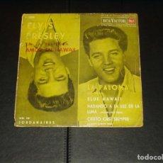 Discos de vinilo: ELVIS PRESLEY EP LA PALOMA+3. Lote 227735595