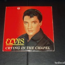 Discos de vinilo: ELVIS PRESLEY EP CRYING IN THE CHAPEL+3. Lote 227736097