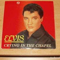 Discos de vinilo: ELVIS PRESLEY EP CRYING IN THE CHAPEL+3. Lote 227737390