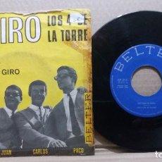 Discos de vinilo: LOS 4 DE LA TORRE / EL GIRO / SINGLE 7 INCH. Lote 227885480