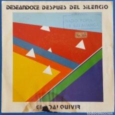 Discos de vinilo: SINGLE / GUADALQUIVIR / DESEANDOTE - DESPUES DEL SILENCIO / CASKABEL CKS-022 / 1984 PROMO. Lote 227924980