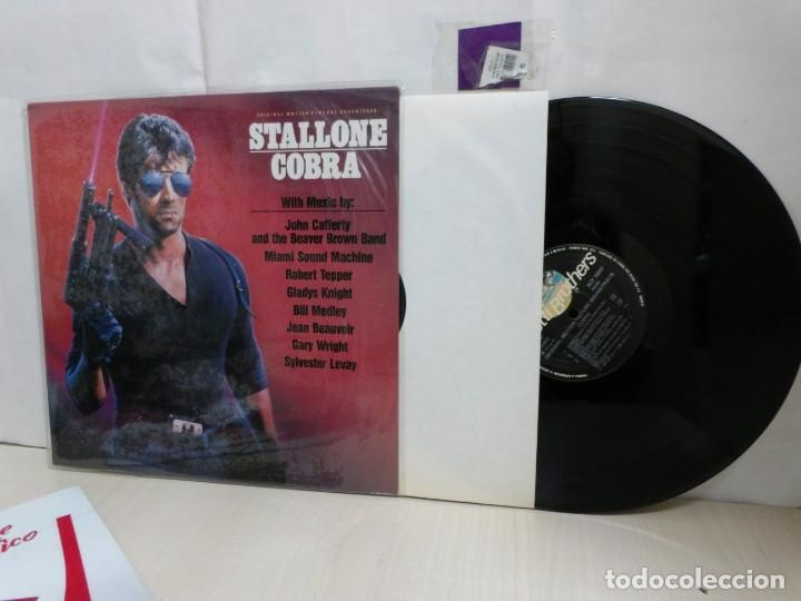 STALLONE COBRA-THE STRONG ARM OF THE LAW----WIT MUSIC.BY- MADRID- EPIC-1985 -CBS- (Música - Discos - LP Vinilo - Bandas Sonoras y Música de Actores )