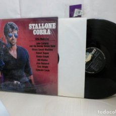 Discos de vinilo: STALLONE COBRA-THE STRONG ARM OF THE LAW----WIT MUSIC.BY- MADRID- EPIC-1985 -CBS-. Lote 227965135