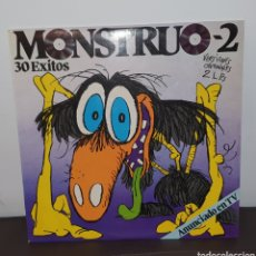 Discos de vinilo: MONSTRUO 2 - DISCO DOBLE VINILO 30 EXITOS. Lote 227973375