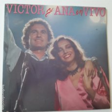 Discos de vinilo: ANA BELEN- VICTOR MANUEL- ANA Y VICTOR EN VIVO- 2 LP 1983 - VINILOS COMO NUEVOS.. Lote 227974610