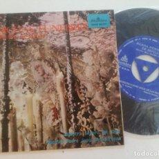 Discos de vinilo: BANDA MUNICIPAL DE SEVILLA - MARCHAS FUNEBRES - EP ALHAMBRA 1965 // SEMANA SANTA JESUS DE LAS PENAS. Lote 227992730