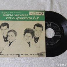 Discos de vinilo: CUATRO CANCIONES POR EL QUARTETTO 2+2 -- QUANDO SONO CON TE +3 1959. Lote 228002505
